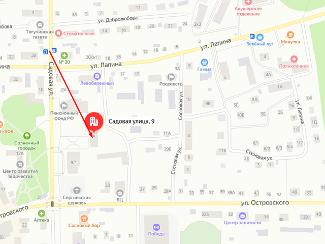 Отдел опеки и попечительства администрации Тогучинского района в г. Тогучин на ул. Садовая