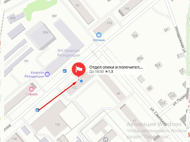 Отдел опеки и попечительства муниципального образования г. Курган Курганской области, ул. Мяготина