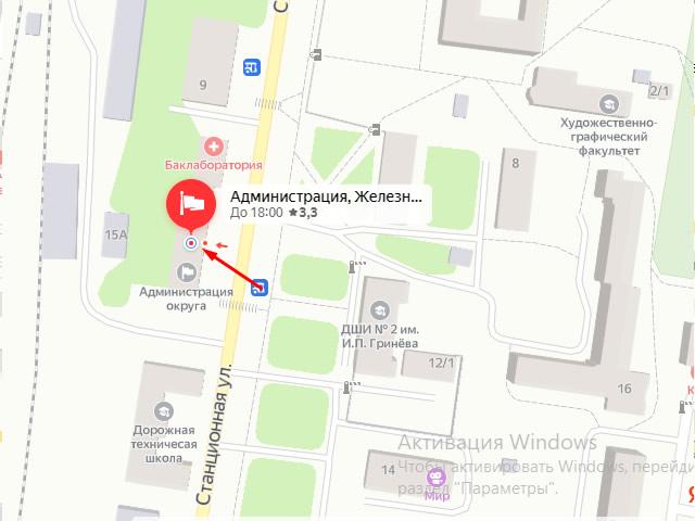 Отдел опеки и попечительства администрации Железнодорожного округа г. Курска на ул. Станционная