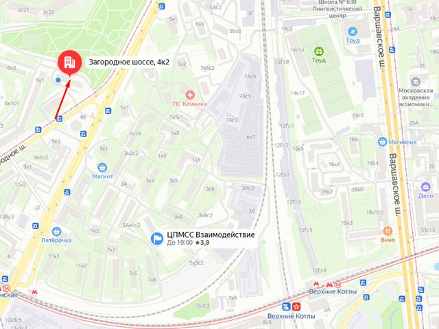 Отдел опеки, попечительства и патронажа Отдела социальной защиты населения Догнского района г. Москвы на Загородном шоссе