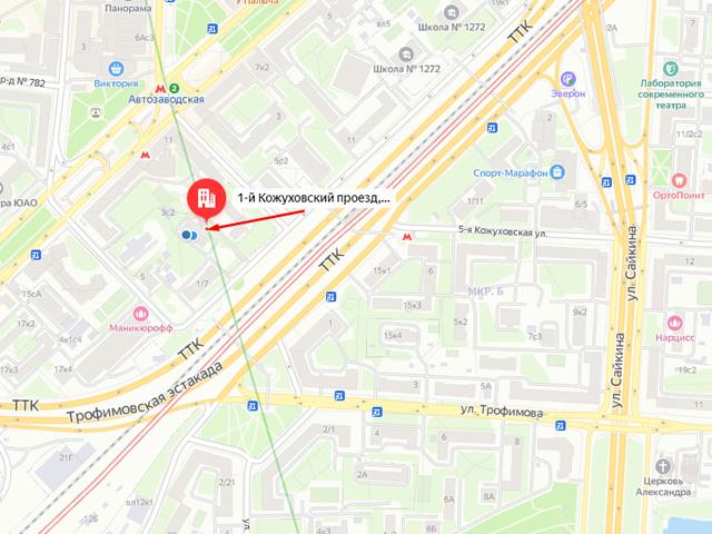 Отдел опеки, попечительства и патронажа Отдела социальной защиты населения Даниловского района г. Москвы на 1-ом Кожуховском проезде