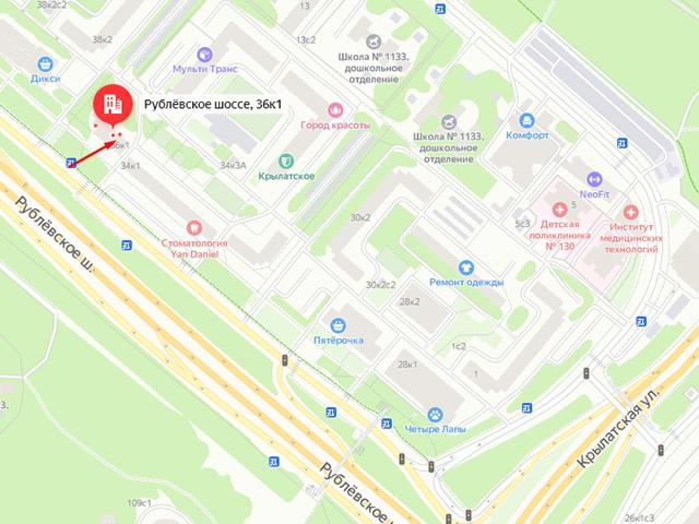 Отдел опеки, попечительства и патронажа Отдела социальной защиты населения района Крылатское г. Москвы на Рублевском шоссе