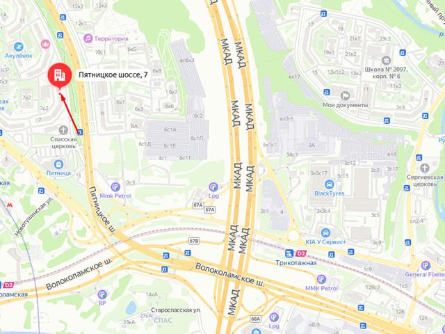 Отдел опеки, попечительства и патронажа Отдела социальной защиты населения района Митино г. Москвы на Пятницком шоссе