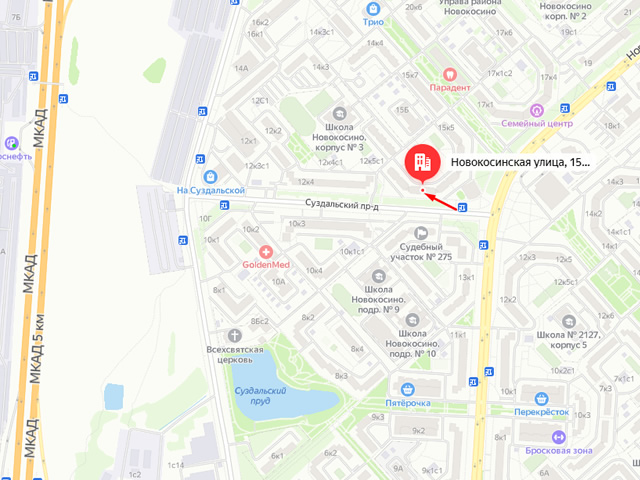 Отдел опеки, попечительства и патронажа Отдела социальной защиты населения района Новокосино г. Москвы на ул. Новокосинская