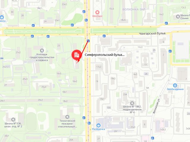 Отдел опеки, попечительства и патронажа Отдела социальной защиты населения района Зюзино г. Москвы на Симферопольском бульваре