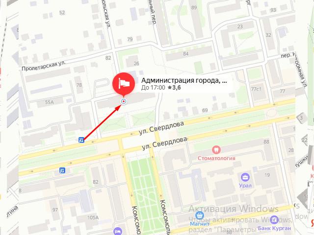 Отдел опеки и попечительства Администрации г. Шадринска Курганской области, ул. Свердлова
