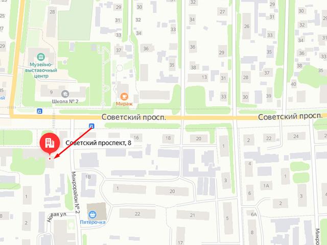 Сектор опеки и попечительства Управления образования администрации городского округа Перевозский на Советском пр.