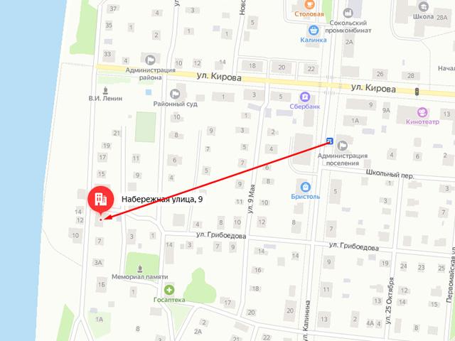 Сектор опеки и попечительства Отдела образования администрации городского округа Сокольский на ул. Набережная