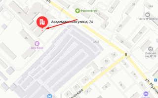 Органы опеки Ленинского района Иркутска