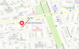 Органы опеки района Текстильщики г. Москвы