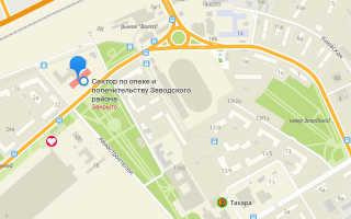 Органы опеки Заводского района Саратова