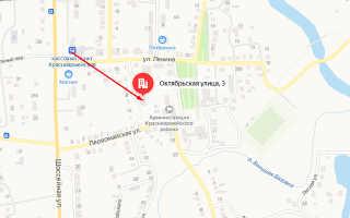 Органы опеки Красноармейского района Самарской области