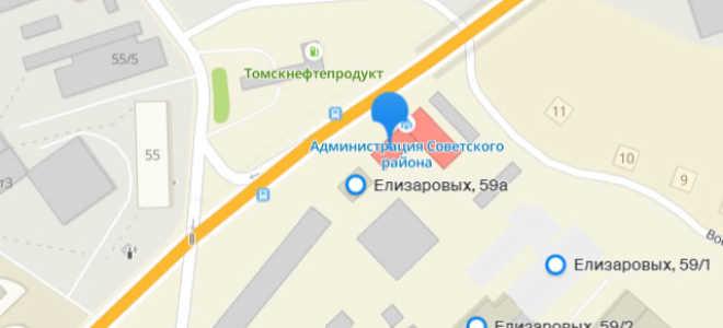 Органы опеки Советского района Томска