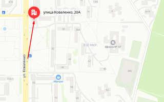 Органы опеки Пролетарского района Саранска