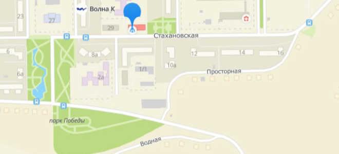 Органы опеки районов Кедровка и Промышленновский г. Кемерово