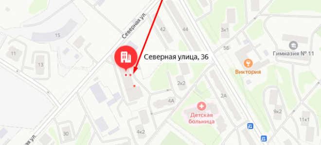 Органы опеки Орехово-Зуево