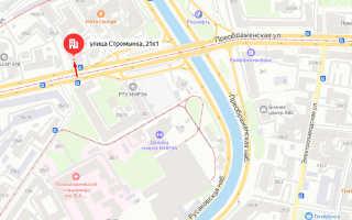 Органы опеки района Преображенское г. Москвы