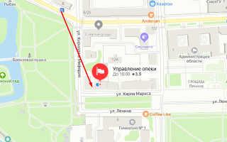 Органы опеки Промышленного района Смоленска