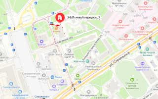 Органы опеки района Сокольники г. Москвы