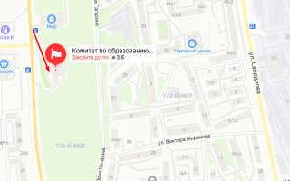 Органы опеки Октябрьского района Мурманска