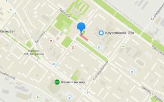 Органы опеки Железнодорожного района Екатеринбурга