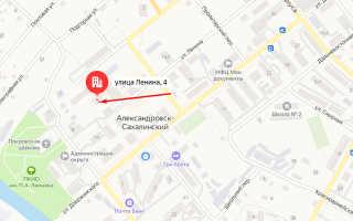 Органы опеки г. Александровск-Сахалинский