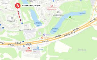 Органы опеки района Бирюлево Восточное г. Москвы