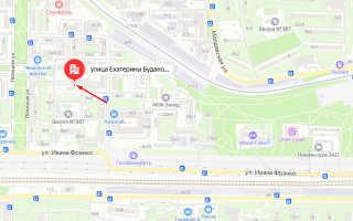 Органы опеки района Кунцево г. Москвы