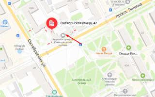 Органы опеки Клинцов