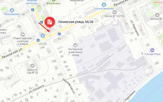 Органы опеки Ростова