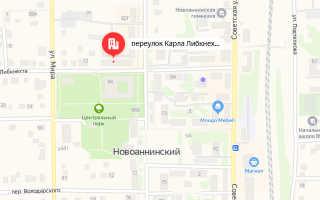 Органы опеки Новоаннинского