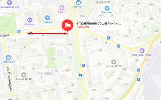 Органы опеки Белгорода