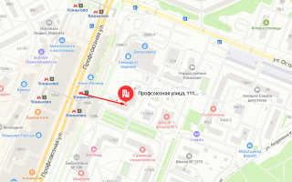 Органы опеки района Коньково г. Москвы