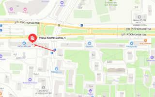 Органы опеки района Алексеевский г. Москвы