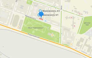 Органы опеки Первомайского района Новосибирска