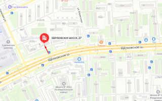 Органы опеки районов Гольяново и Восточный г. Москвы