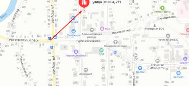 Органы опеки Неклиновского района
