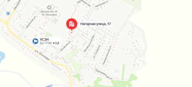 Органы опеки Пензенского района и с. Кондоль