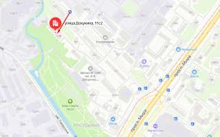 Органы опеки района Ростокино г. Москвы
