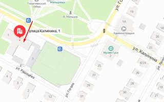 Органы опеки Гусь-Хрустального