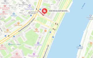 Органы опеки района Хамовники г. Москвы