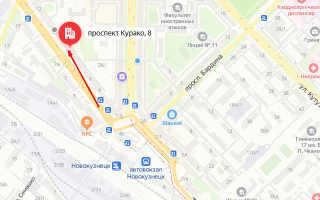 Органы опеки Куйбышевского района Новокузнецка