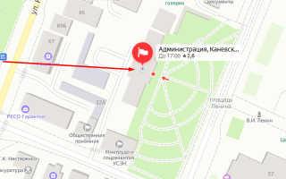 Органы опеки Каневская