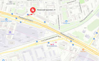 Органы опеки Нижегородского района г. Москвы