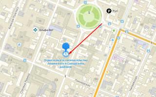 Органы опеки Ленинского и Самарского районов Самары