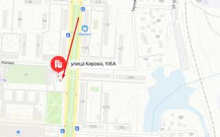 Органы опеки Кировского района Волгограда