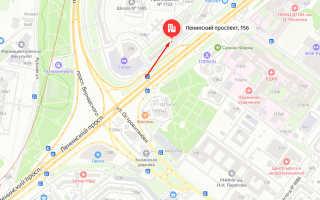 Органы опеки района Тропарево-Никулино г. Москвы