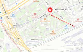 Органы опеки района Дорогомилово г. Москвы