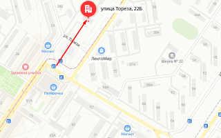 Органы опеки Заводского района Новокузнецка