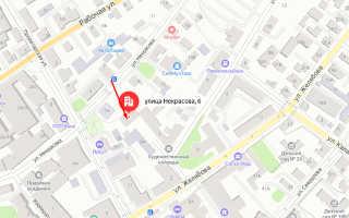 Органы опеки Иркутского района